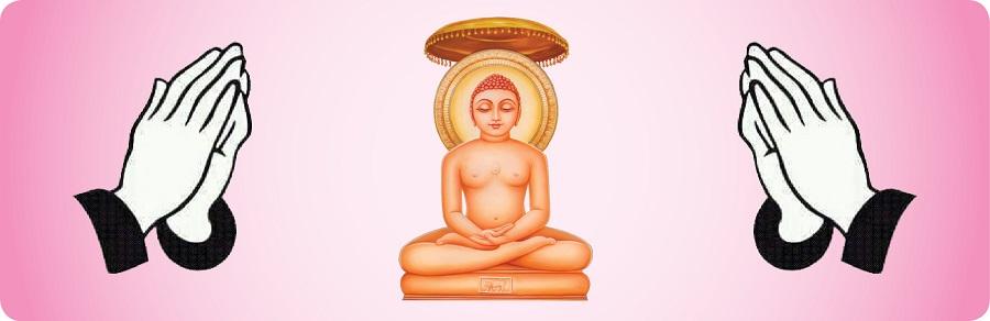 सभी पर्वों का राजा है पर्युषण पर्व  (Paryushan festival is the king of all festivals)